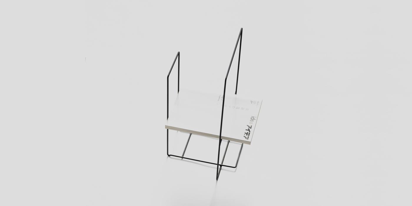 Spacer 1 / Rewire Magazine Rack